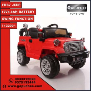 RED-FBS7