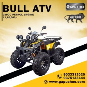 YELLOW BULL ATV