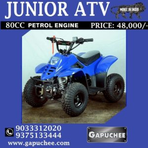 JUNIOR ATV - BLUE