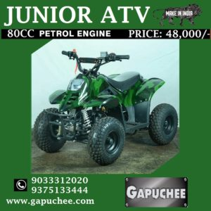 JUNIOR ATV - MILITARY GREEN