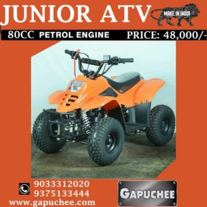 JUNIOR ATV - ORANGE