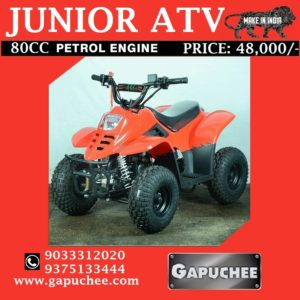 JUNIOR ATV - RED