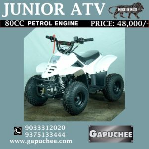 JUNIOR ATV - WHITE